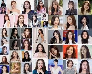 The Most Beautiful Korean Actresses 2020