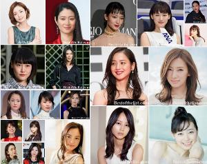 The Most Beautiful Japanese Actresses 2020