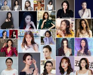 The Most Beautiful Chinese Actresses 2020