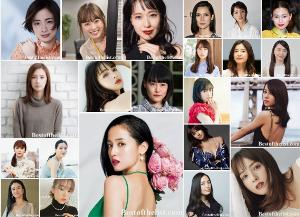 The Most Beautiful Japanese Actresses 2021