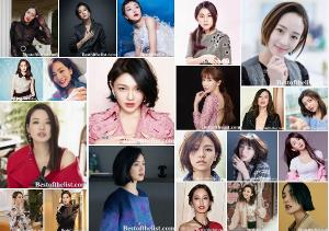 The Most Beautiful Taiwanese Actresses 2021