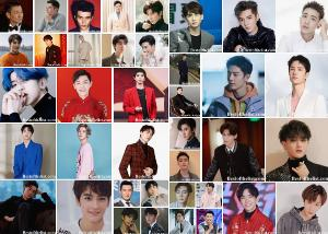 The Most Handsome Chinese Actors 2021